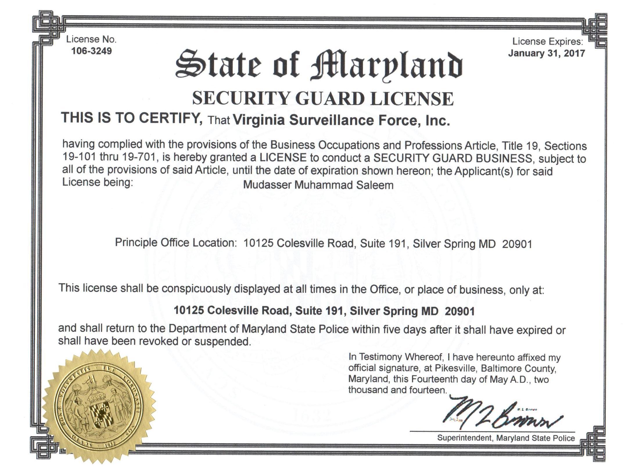va dcjs certification - HD2148×1623